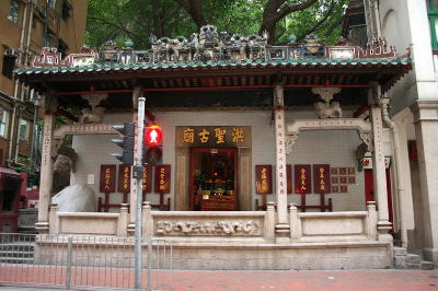 Hung Shing Temple