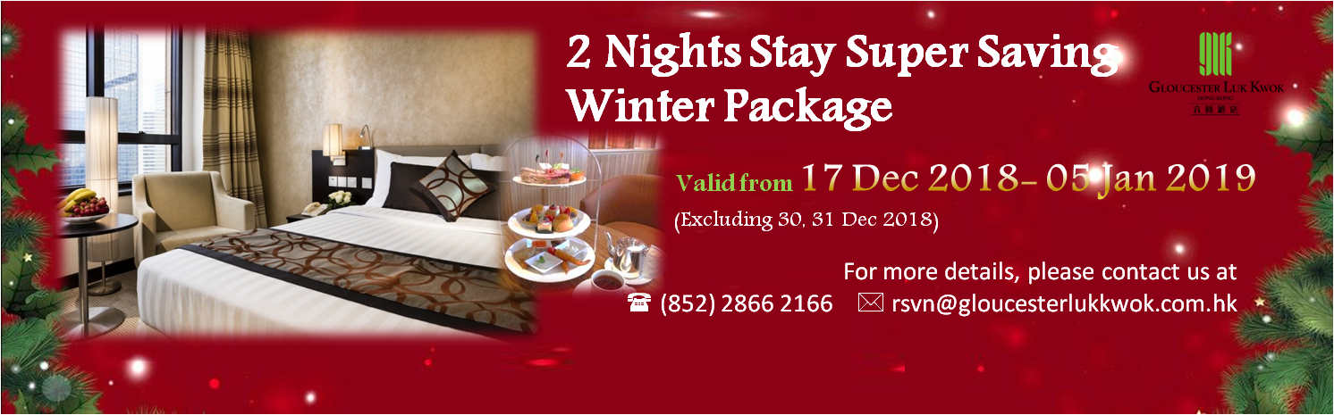 2Nights_Stay_Super_Saving_Winter_Package2